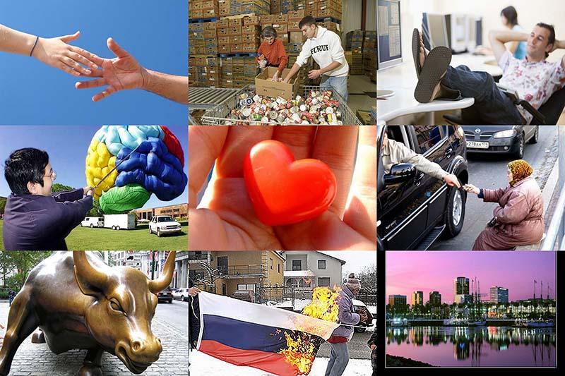 http://bigpicture.ru/wp-content/uploads/2011/08/BIGPIC3.jpg