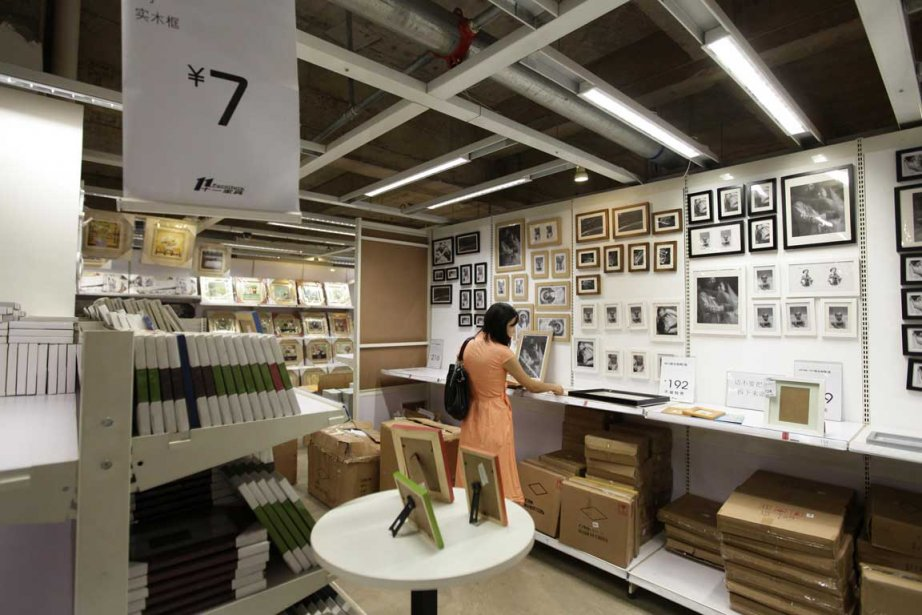FAKEIKEA06 Китайцы подделали...магазин IKEA