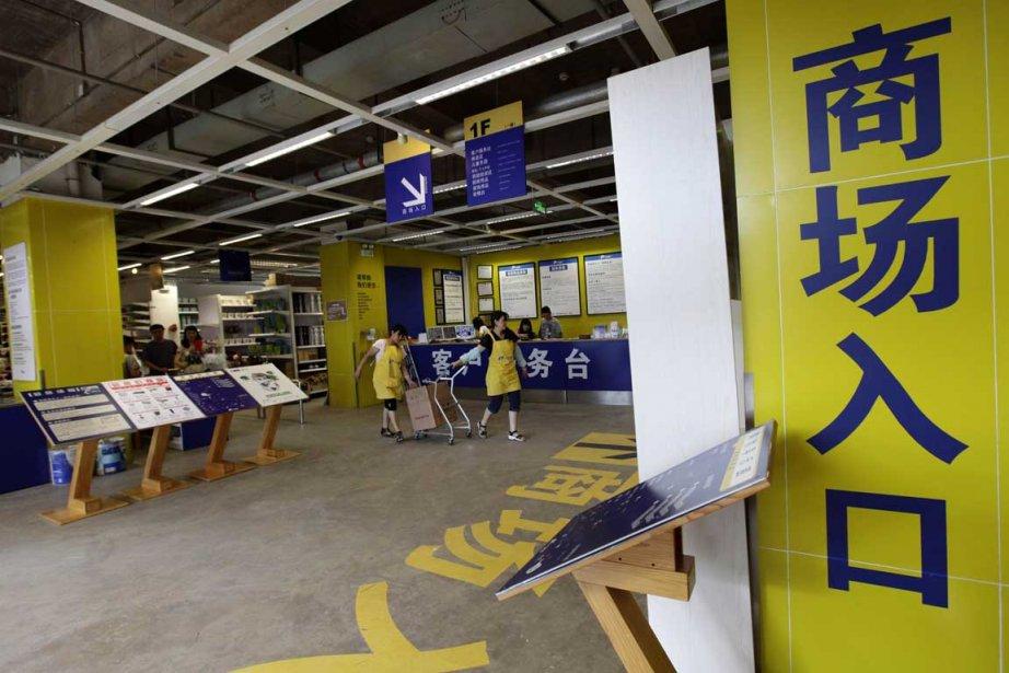 FAKEIKEA08 Китайцы подделали...магазин IKEA