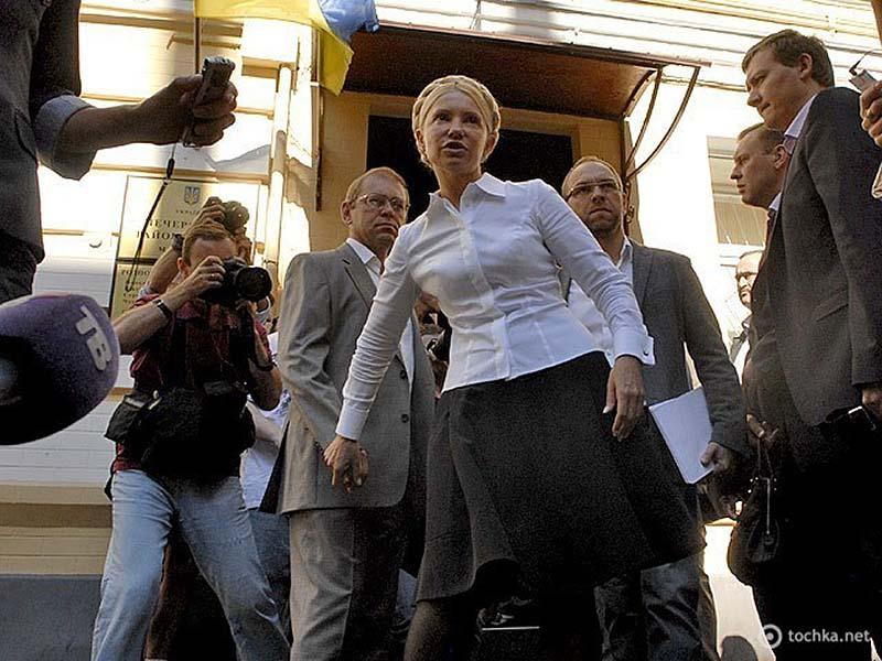 boy6608 Юлия Тимошенко арестована