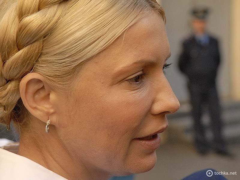 boy6617 Юлия Тимошенко арестована