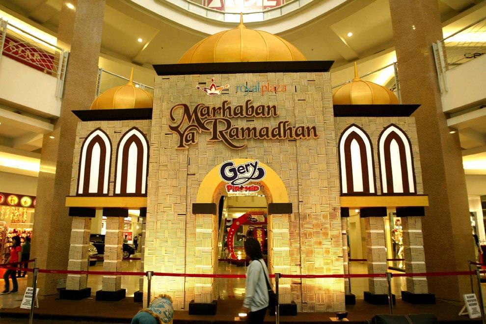 bp091 Awal Ramadhan 2011