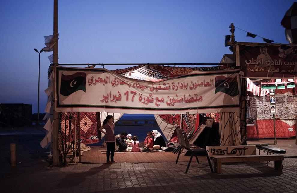 bp29 Awal Ramadhan 2011