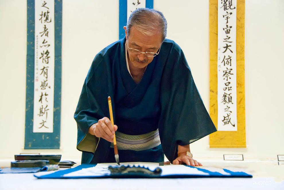 10 fakta tentang japans04 Jepang dan Jepang