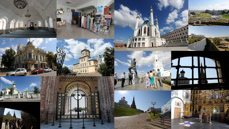 Казань (Часть 1)