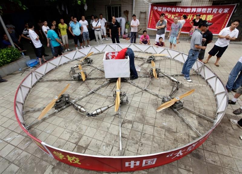 Крестьянин из Китая построил летающую тарелку