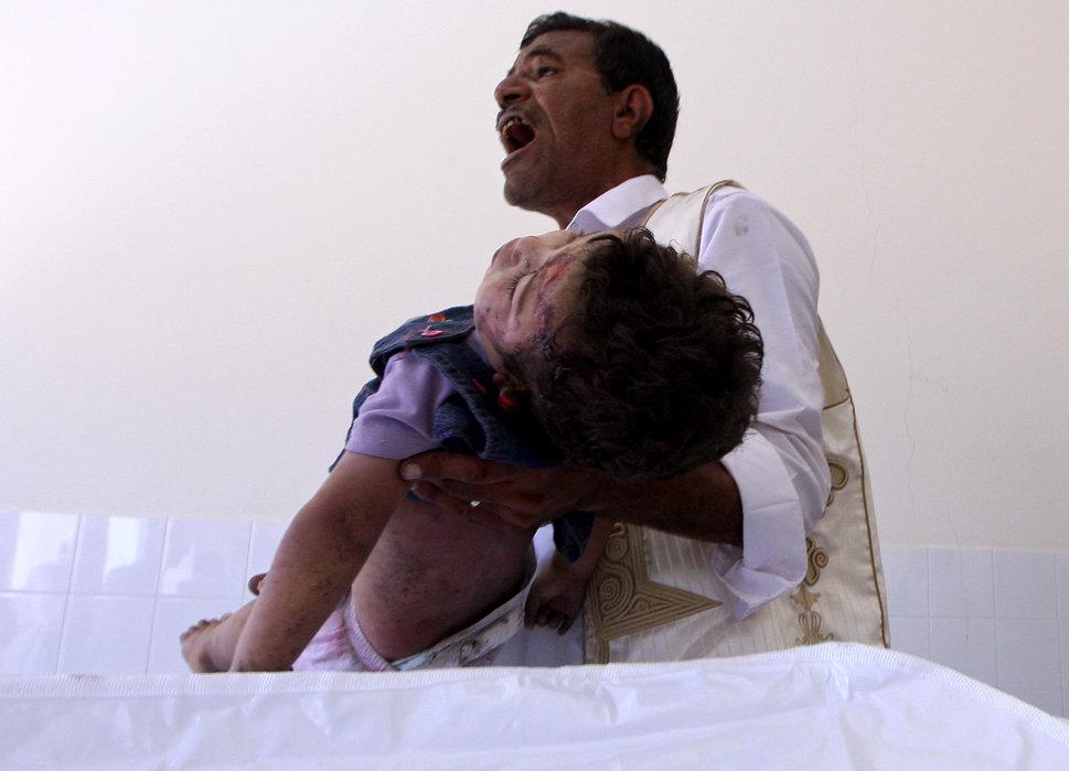 Дети ливийской революции