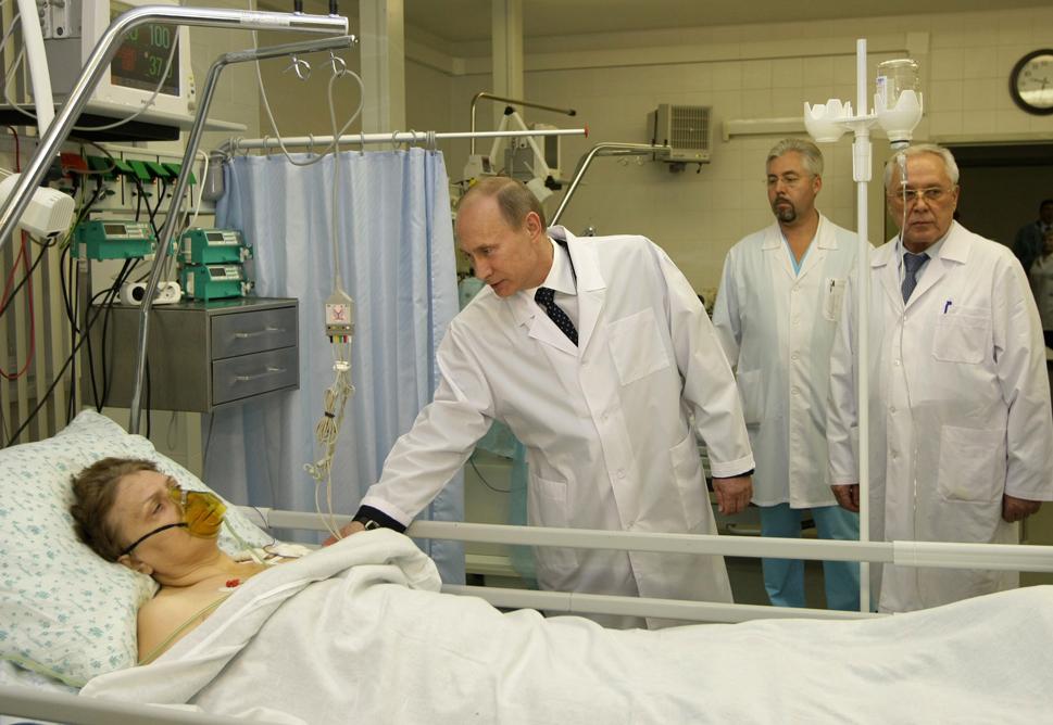 Таштагольская больница официальный сайт