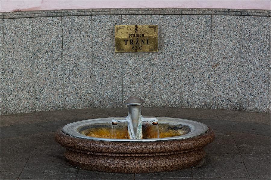Целебные воды Карловых Вар