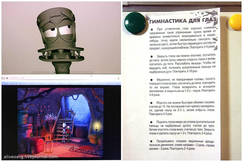 """В гостях у """"Мельницы"""" русской анимации"""