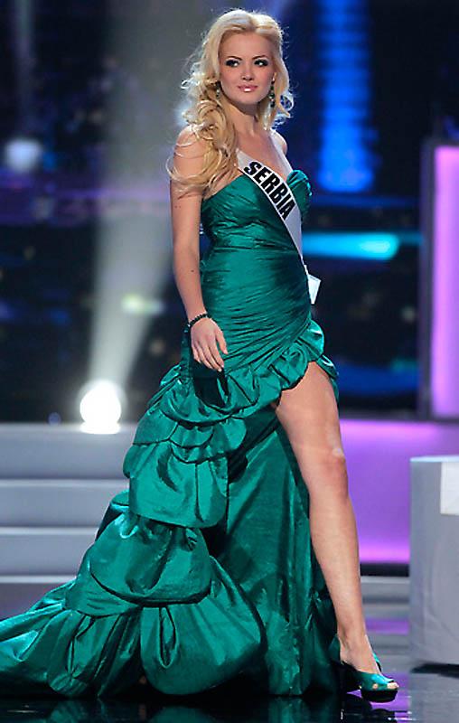 Предварительный отбор конкурса Мисс Вселенная 2011