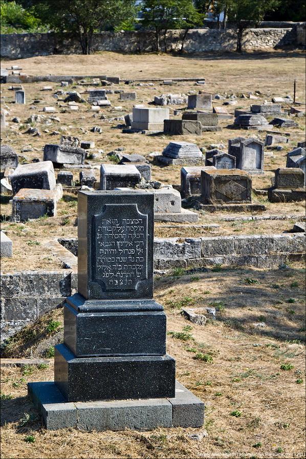 караимские надгробия фото это сказал сестре