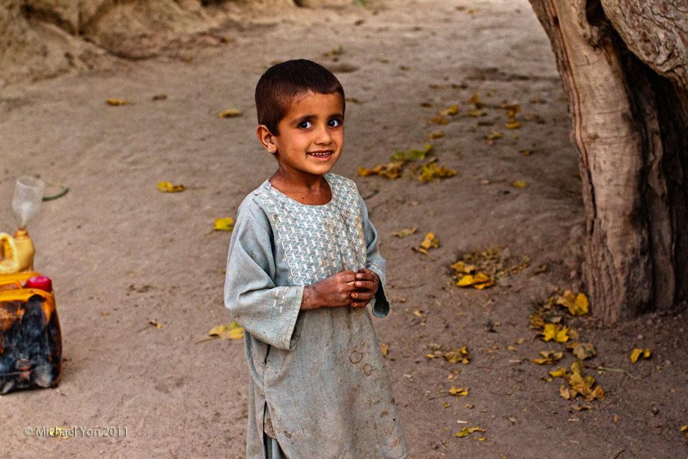 Лица Афганистана