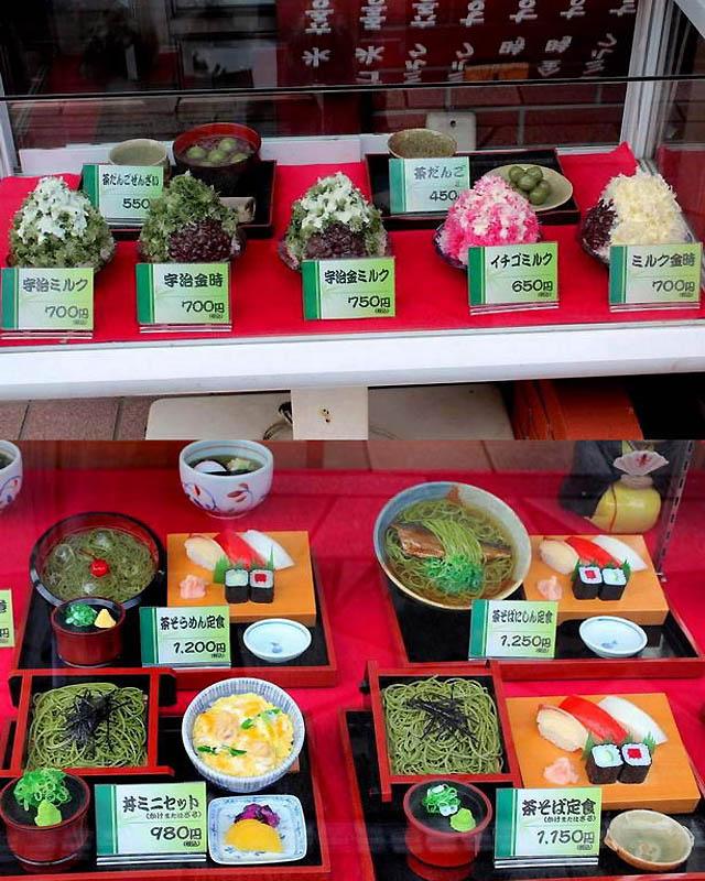 Япония, Киото: погуляем вместе?