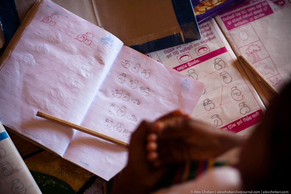 Первое сентября в Шри-Ланкийской школе.