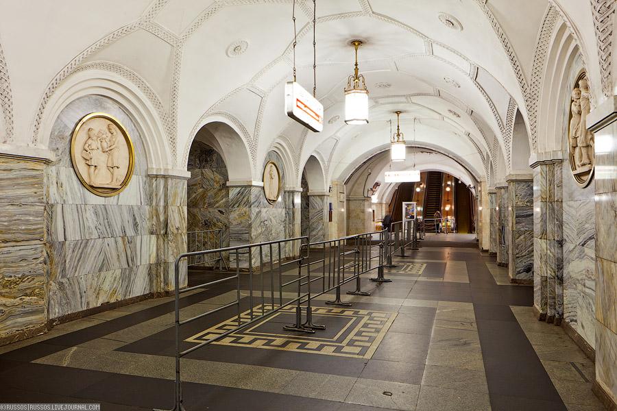 Станция «Парк Культуры» кольцевая
