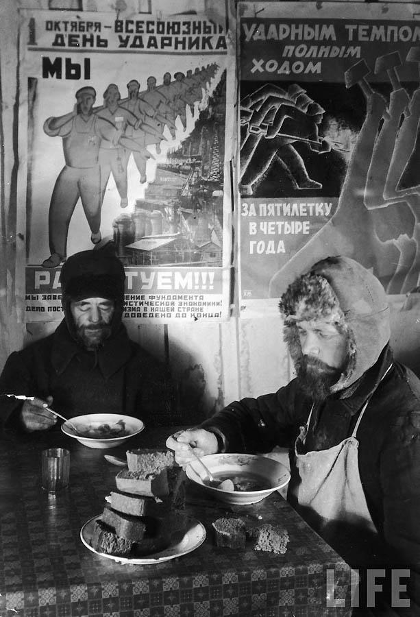 9183 Россия глазами Маргарет Берк Уайт (1931 1941): Магнитогорск, 1931 год