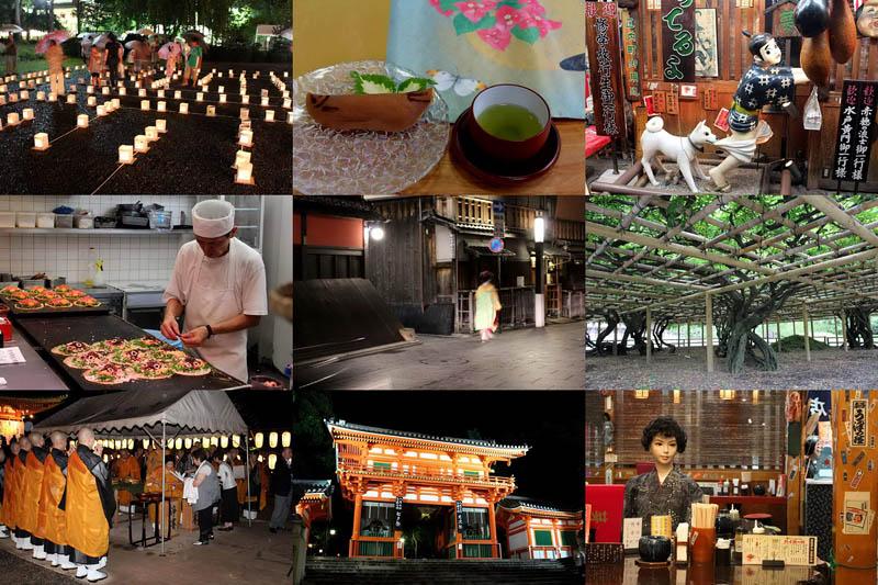 Один день вКиото