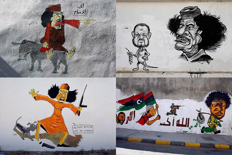 BIGPIC114 Рисованный Каддафи