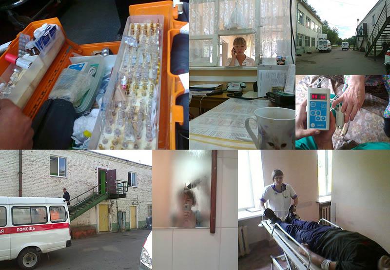 Детские платные поликлиники в пушкине