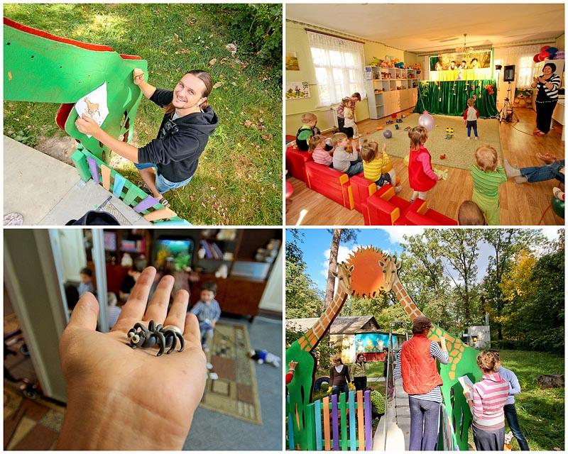 Дом малютки в москве с фото детей