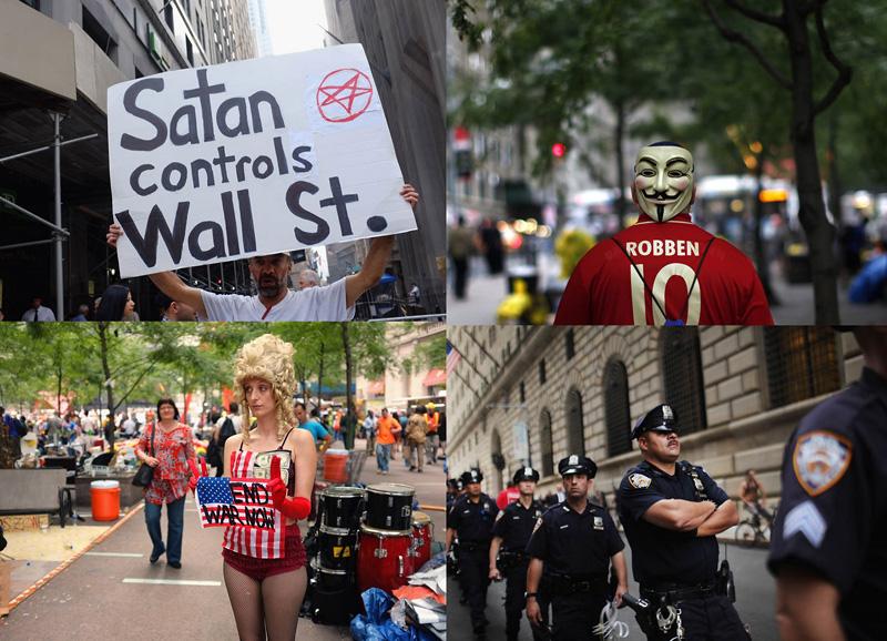 День гнева: Оккупируй Уолл-Стрит