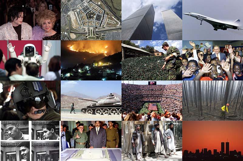 События недели перед 11 сентября 2001года