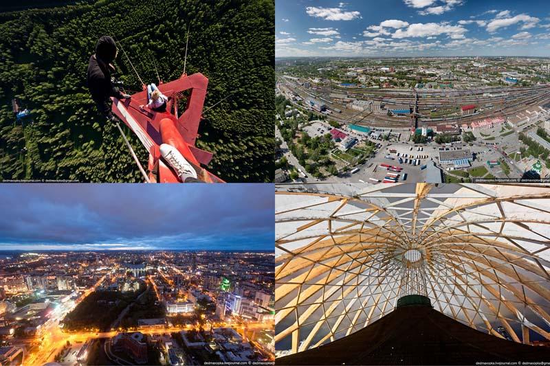 Большое летнее путешествие: Екатеринбург —Уфа