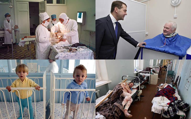 Иваново областная больница мать и дитя