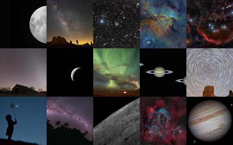Победители конкурса «Астрофотограф 2011»