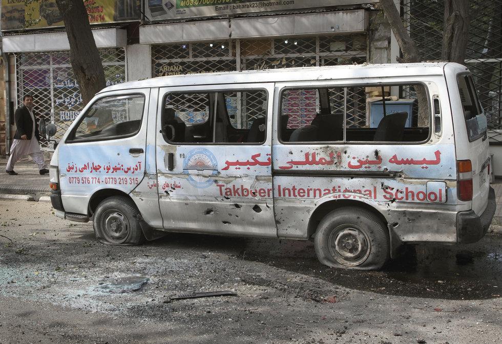 current11 Krisis di Afghanistan