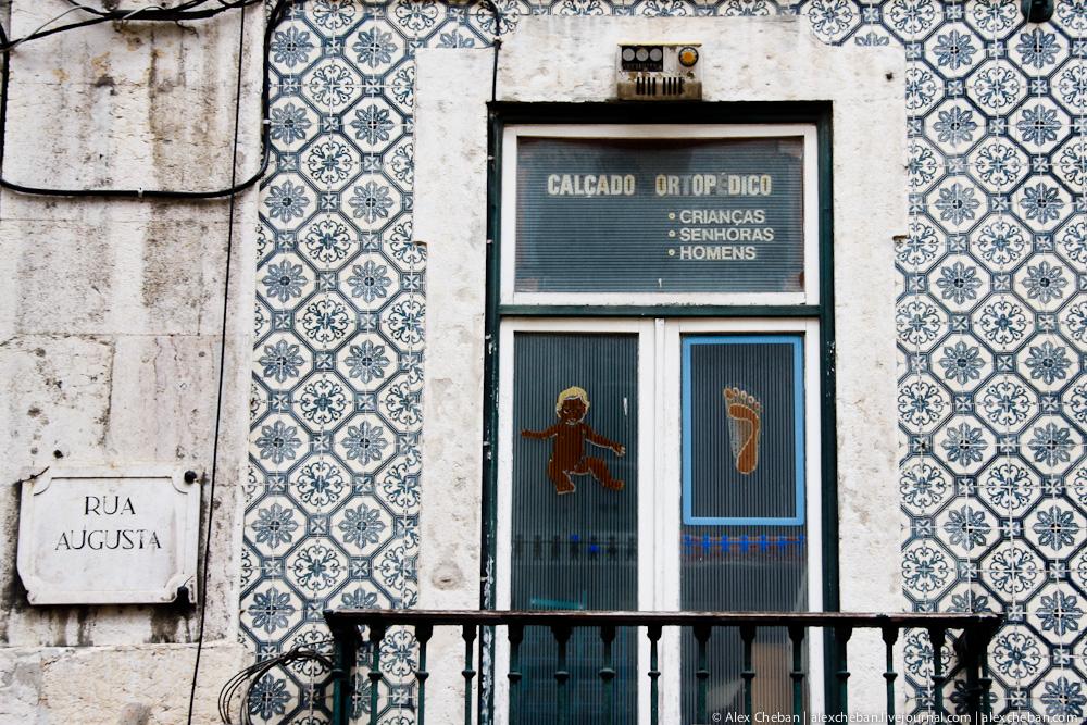lisbon17 Прогулка по Лиссабону