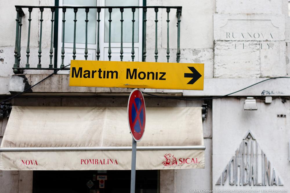 lisbon28 Прогулка по Лиссабону