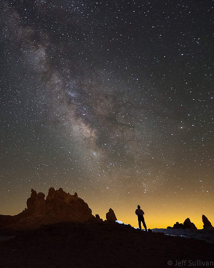 space15 Победители конкурса Астрофотограф 2011