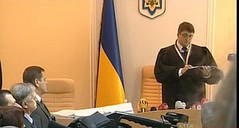 10110 Юлию Тимошенко приговорили к 7 годам тюрьмы
