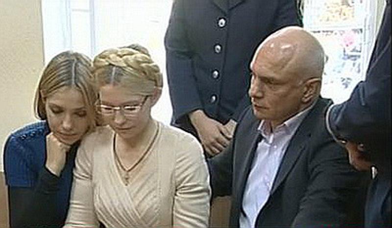 10210 Юлию Тимошенко приговорили к 7 годам тюрьмы