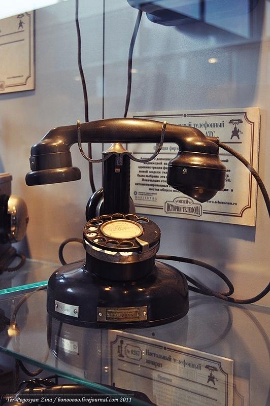 1220 Museo de Historia del teléfono