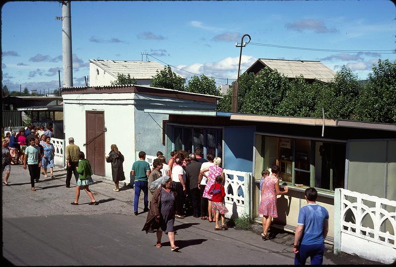 1226 СССР из окна поезда в 1975 году