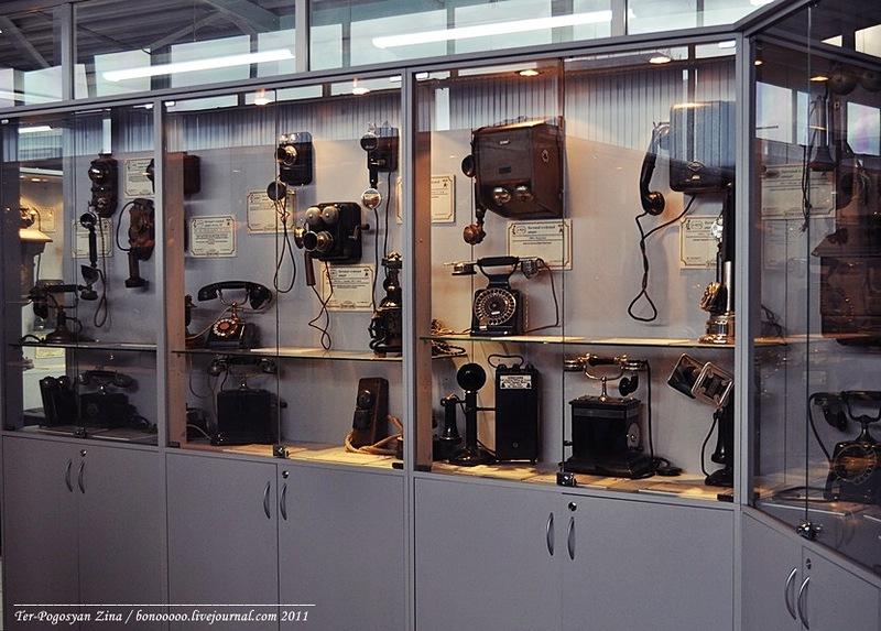 1318 Museo de Historia del teléfono