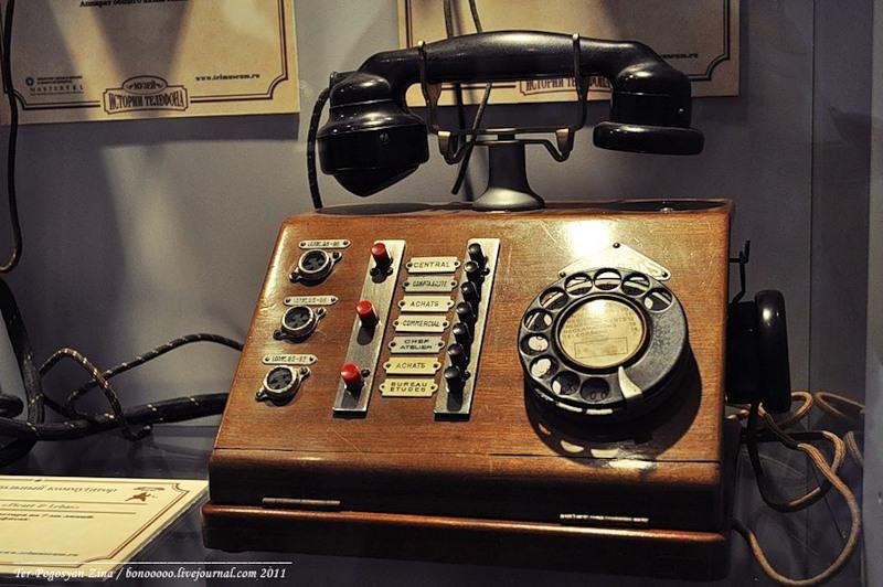 1418 Museo de Historia del teléfono