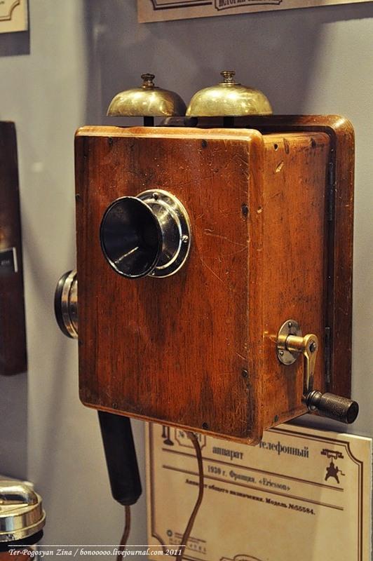 1618 Museo de Historia del teléfono