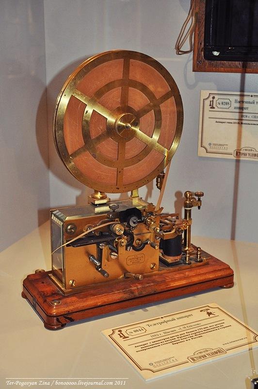 1717 Museo de Historia del teléfono