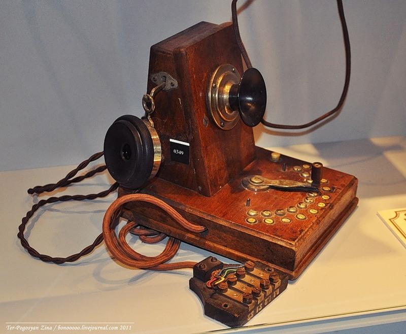 1817 Museo de Historia del teléfono