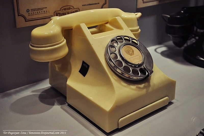 1916 Museo de Historia del teléfono