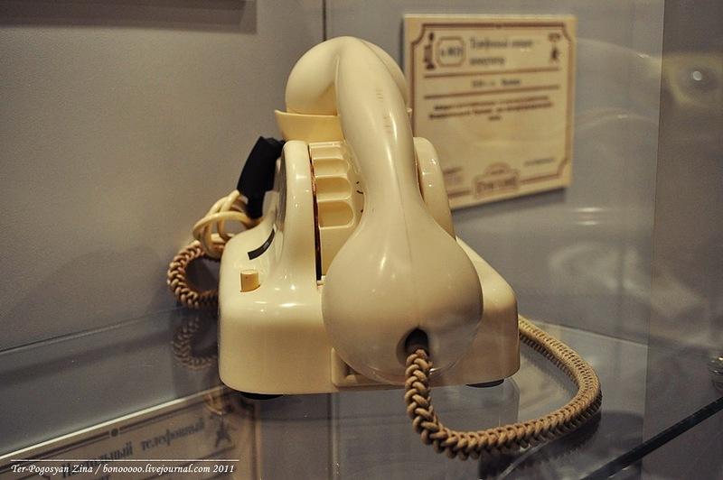 2016 Museo de Historia del teléfono