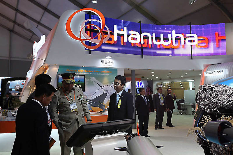 2053 dan pameran kedirgantaraan Internasional pertahanan di Seoul