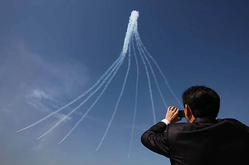 2194 dan pameran kedirgantaraan Internasional pertahanan di Seoul