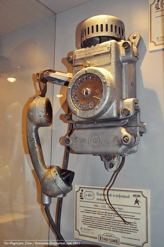 2315 Museo de Historia del teléfono