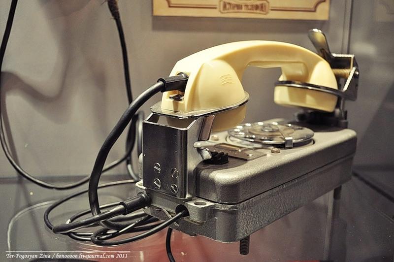 2513 Museo de Historia del teléfono