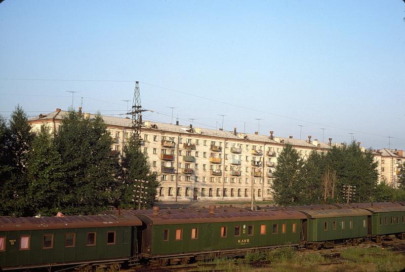 2517 СССР из окна поезда в 1975 году